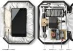smartphone_case