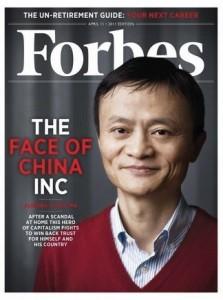 Jack-Ma-Forbes