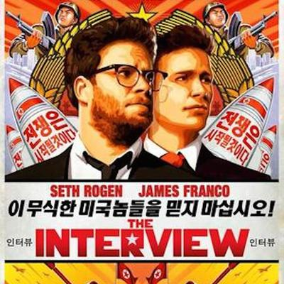 BitTorrent propone alla Sony di distribuire 'The Interview' sulla sua piattaforma
