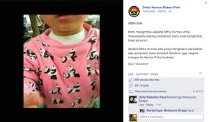 la-polizia-indonesiana-chiede-aituo-per-fermare-la-vendita-di-pigiami-sconci-per-bambini