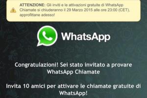 whatsapp-truffa-chiamate-vocali